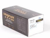 Автосигнализация Magnum M-20 Smart GSM CAN